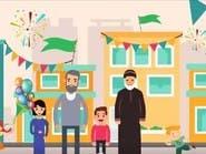 إفتاء مصر تواجه التطرف بفتاوى صوتية ورسوم متحركة