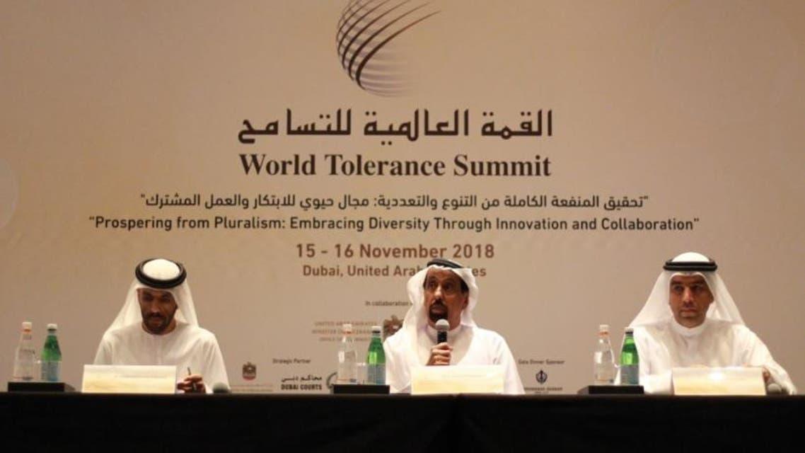 Dubai 1st world tolerance summit (twitter)