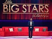 """""""نجوم صغار"""" على MBC.. برنامج مواهب للأطفال لا خاسر فيه"""