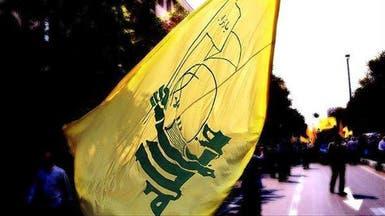 وفد نيابي لبناني في واشنطن.. ظل العقوبات يلاحق حزب الله