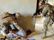 بالصور.. اقتحام بؤرة إرهابية في تدريبات درع العرب 1