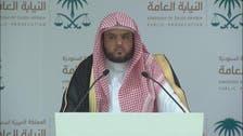 Saudi Public Prosecution: Head of negotiating team ordered killing of Khashoggi