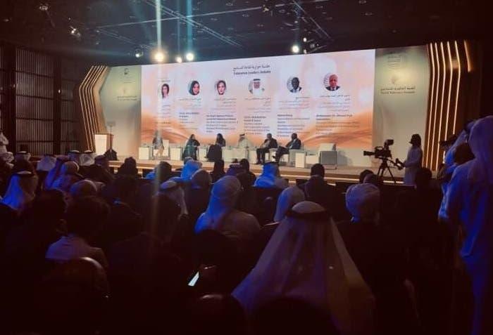 Dubai 1st world tolerance summit 2 (twitter)