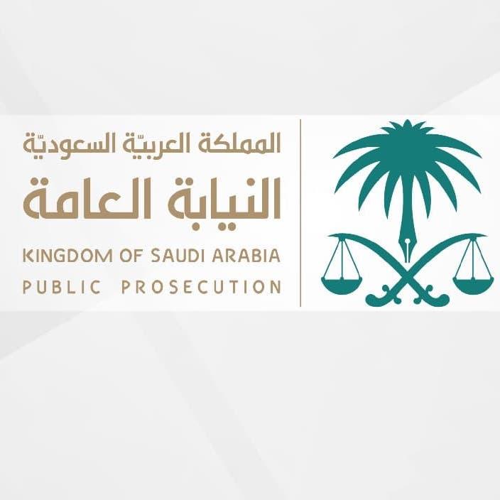السعودية: قائد فريق التفاوض هو من أمر بقتل خاشقجي
