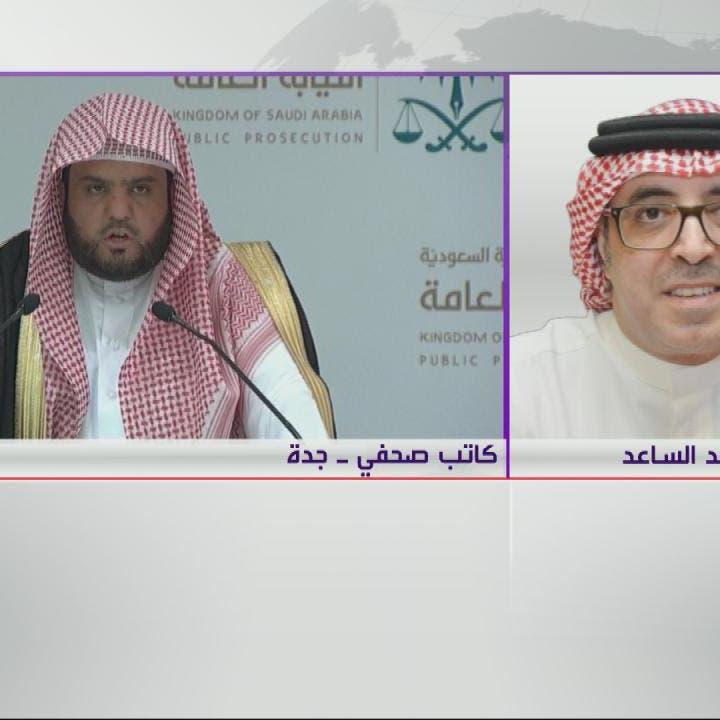 إعلامي سعودي: بيان النيابة أنهى تسييس قضية خاشقجي