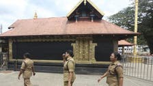 الشرطة الهندية تؤمن دخول النساء إلى معبد هندوسي