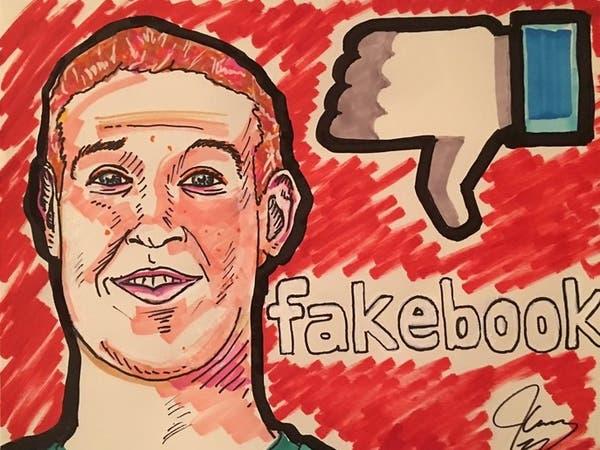 فضيحة جديدة تضرب فيسبوك.. صور 6.8 مليون شخص في خطر