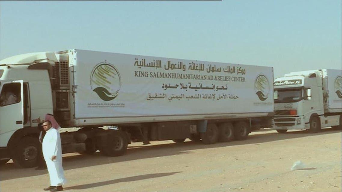 Yemen relief aid (Supplied)