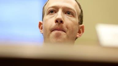 بريطانيا تفضح فيسبوك..  وتنشر محادثات زوكربيرغ