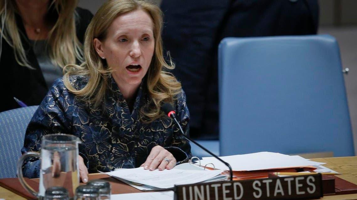 US diplomat Kelley Currie (AP)