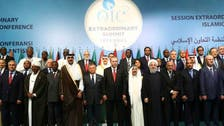Transparency in Khashoggi investigations commended by OIC