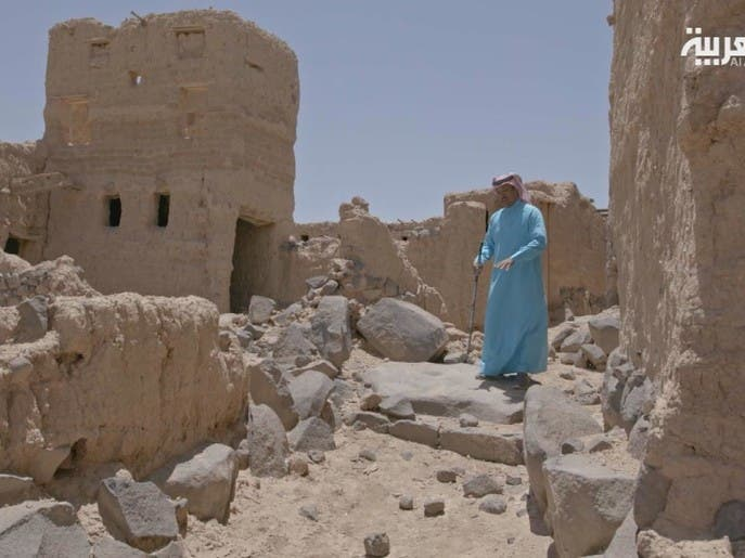على خطى العرب | سيدة أحزان العرب الجزء (1)