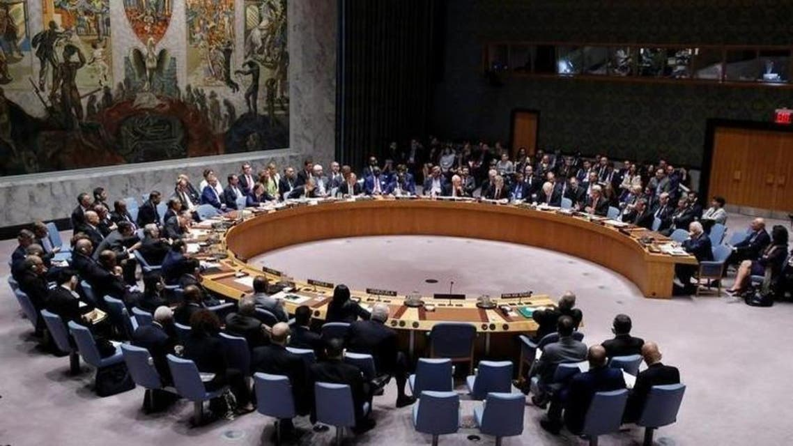 UN security council Reuters