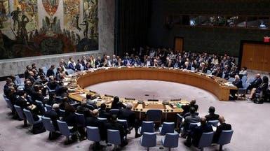 الهجوم التركي على طاولة مجلس الأمن اليوم