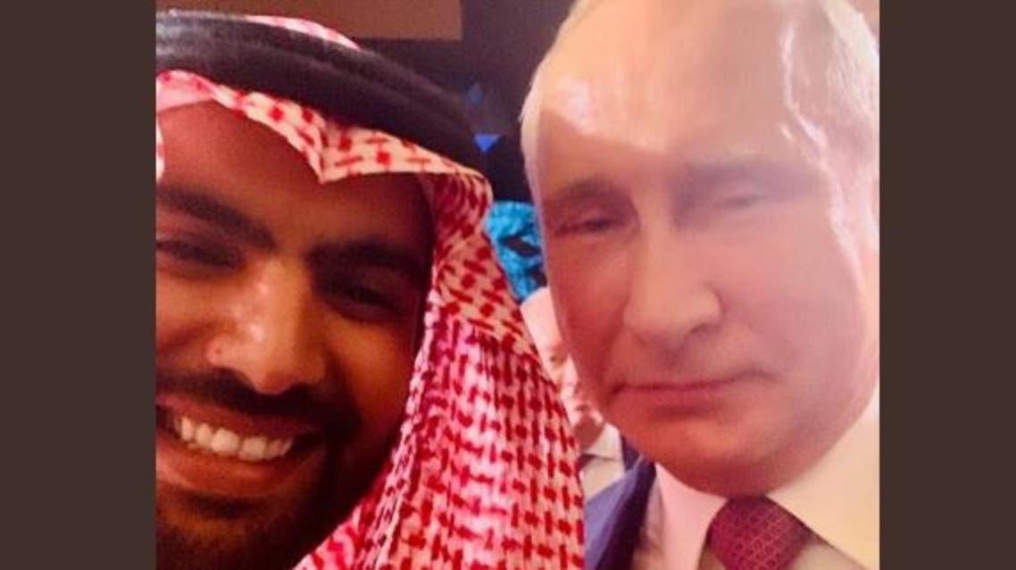 Prince Badr and President Putin (Twitter)