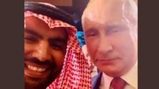 Putin welcomes Saudi delegation at St. Petersburg Cultural Forum