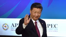 XI says will abolish anti-competitive subsidies to Chinese firms