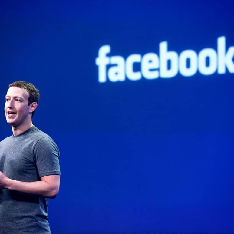 قطار ثروة مؤسس فيسبوك يمضي بلا توقف