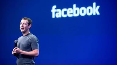 عاصفة جديدة بوجه مؤسس فيسبوك.. مطالبات بالاستقالة