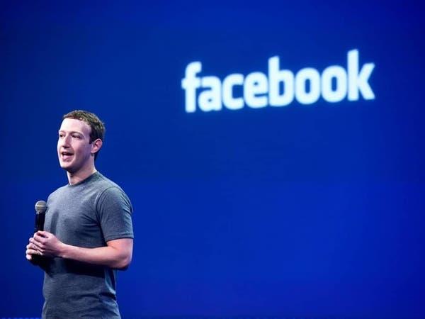فيسبوك: تحديثات جديدة في التطبيقات خلال الفترة القادمة