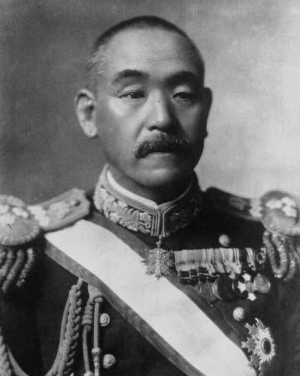صورة لرئيس الوزراء الياباني كانتارو سوزوكي