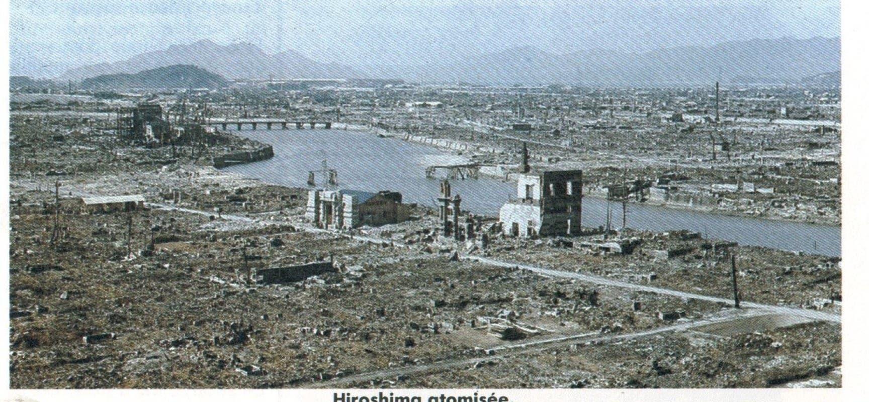 هيروشيما عقب استهدافها بالقنبلة الذرية