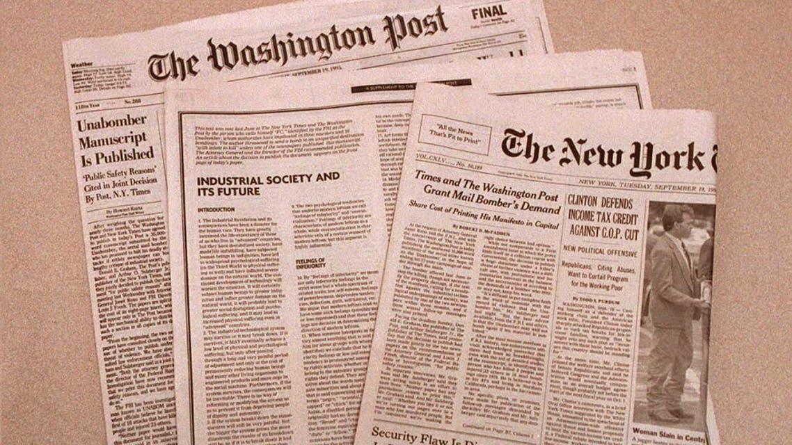 نيويورك تايمز واشنطن بوست