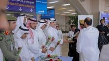 مطار الملك عبدالعزيز يحتفي بالیوم الوطني العماني الـ 48
