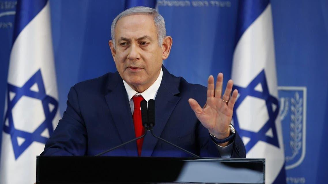 Netanyahu TV speech (AFP)