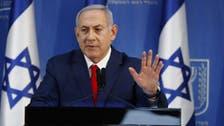 Netanyahu says calling Israeli snap polls now would be 'irresponsible'
