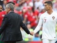 سانتوس مدرب البرتغال: عودة رونالدو إلى المنتخب قريبة