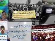 استمرار التظاهرات العمالية في الأحواز.. واعتقال 8 نشطاء