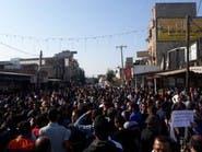 رقعة احتجاجات إيران تتسع بعد 14 يوما رغم الحضور الأمني