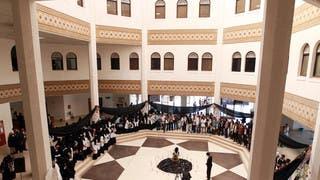 جامعة صنعاء.. الحوثيون يفصلون 117 أكاديميا بتهمة التغيب