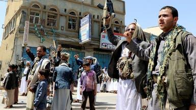 الحوثيون يضعون عراقيل أمام مشاركتهم في مفاوضات السويد