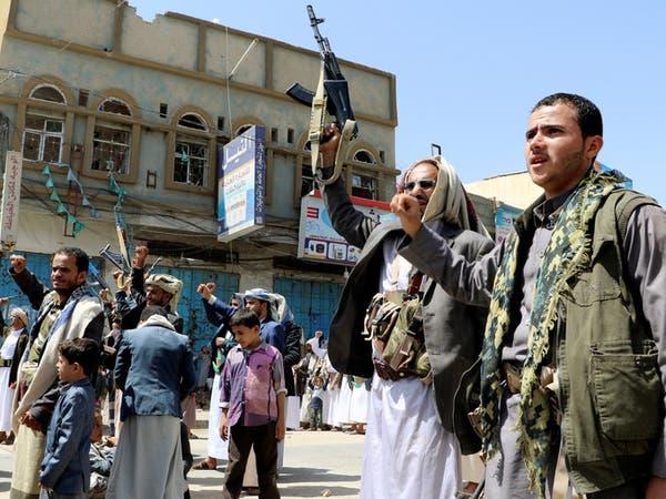 الحوثي يفصل 500 معلم ومعلمة في إب ويستبدلهم بموالين له