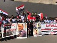 """أستراليا.. تظاهرة """"أحوازية"""" تندد بالإعدامات في إيران"""