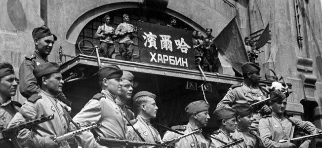 جانب من الجيوش السوفيتية عقب تدخلها ضد اليابان خلال شهر أغسطس سنة 1945