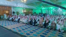 Saudi notarial offices go paperless, enabling e-notarization of PoA documents