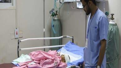 اليمن.. مقذوف حوثي يقتل 4 من أسرة واحدة في حيران