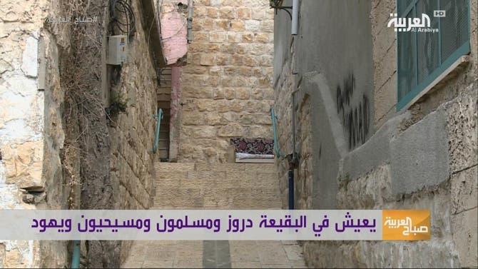 العربية في الجليل | البقيعة ملتقى الأديان