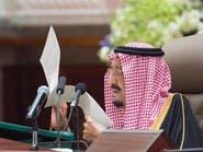 الملك سلمان: إيران تثير الفوضى والخراب في المنطقة