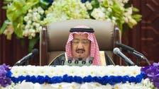 الملك سلمان: نتبنى قيم الوسطية والتسامح والاعتدال