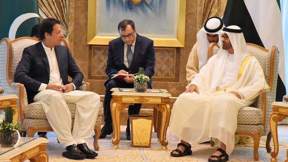 Imran khan vist UAE
