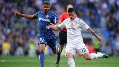 خاميس رودريغيز يقترب من العودة إلى ريال مدريد