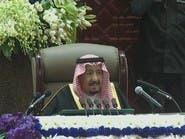 السعودية تؤكد سياستها النفطية للمساهمة باستقرار السوق
