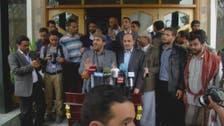 حوثیوں نے یمنی فوج  کے خلاف میزائل اور ڈرون حملے بند کرنے  کا اعلان کر دیا