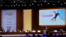 Calgary formally ends Canada's 2026 winter Olympic bid