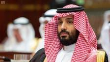 Al-Falih: Saudi Crown Prince will take part in G20 summit