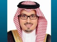 المهندس بدر الكحيل أمينا عاماً لمؤسسة مسك الخيرية